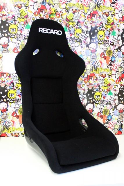 recaro pole position sportsitz perlonvelours schwarz mit. Black Bedroom Furniture Sets. Home Design Ideas